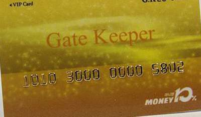 Gold tipping on Embossed numbers